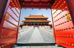 The-Imperial-Palace-and-the-Forbidden-City Beijing